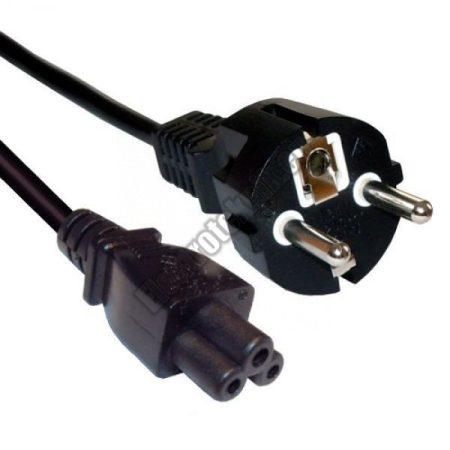 7539AS Notebook adapter hálózati kábel 1,5m